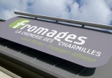 charmille3-125